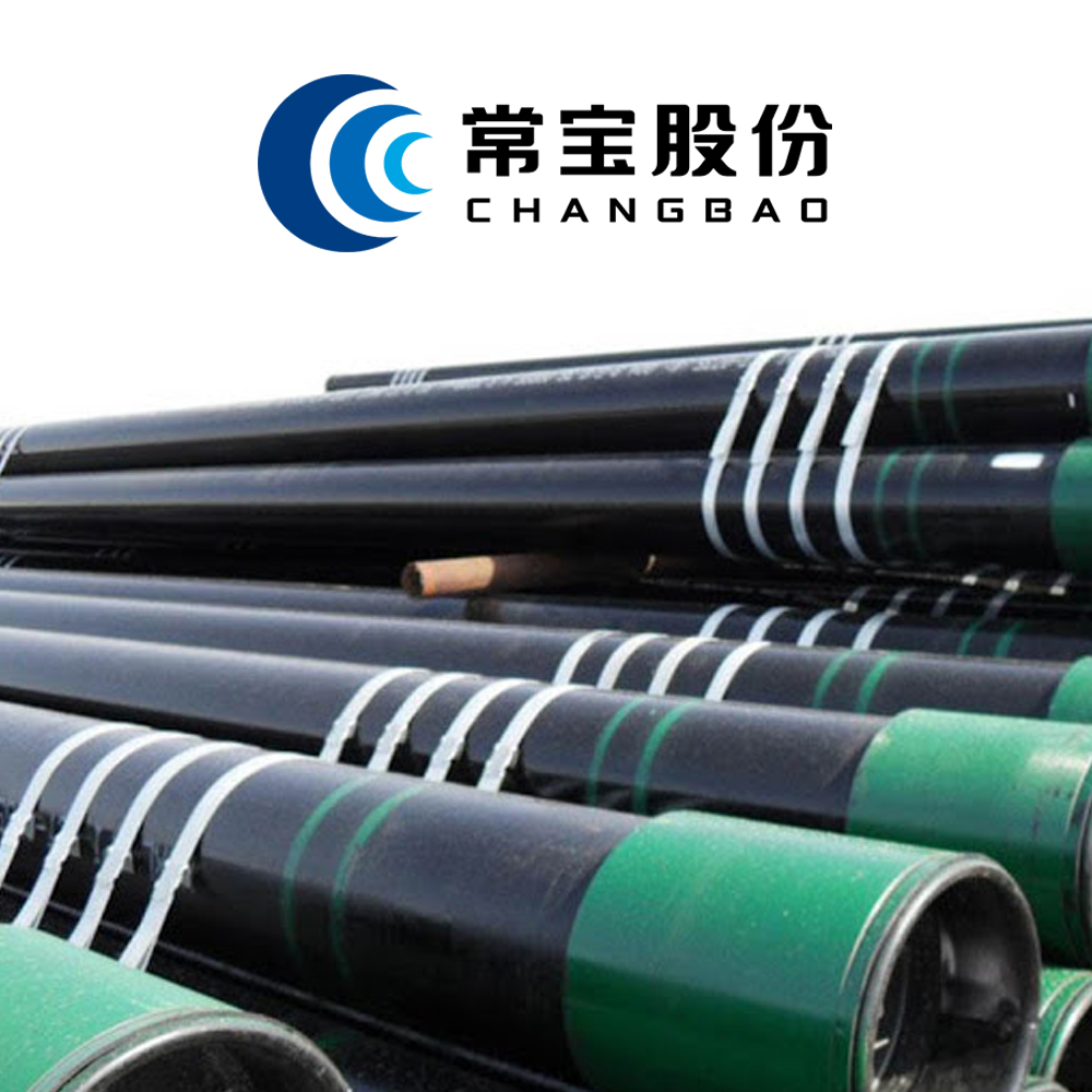 Jiangsu Changbao Steel Tube Limited Co., Ltd.