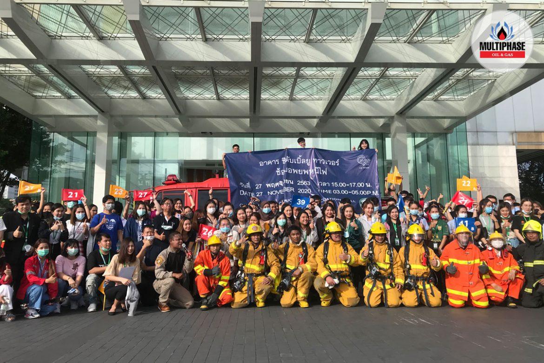 EVACUATION FIRE DRILL TRAINING 2020